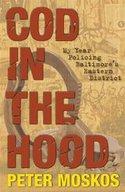 Cop_in_the_hood